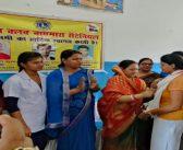 """लायंस क्लब बाघमारा सेंटिनियल एवं युवा रक्तवीर सेवा """"नमस्ते भारत"""" द्वारा रक्तदान शिविर का आयोजन"""